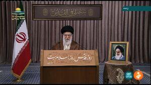 عبارت نصب شده در سخنرانی روز قدس رهبر انقلاب