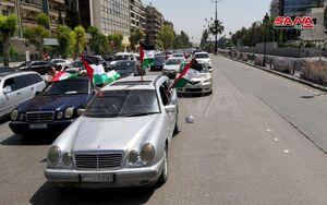 کاروان خودرویی راهپیمایی روز قدس در سوریه