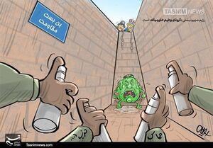کاریکاتو| کرونای وخیم خاورمیانه در بن بست