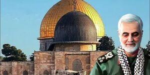 قدس در اندیشه «شهیدِ قدس»| فرماندهای که هرگز از فلسطین دست نکشید