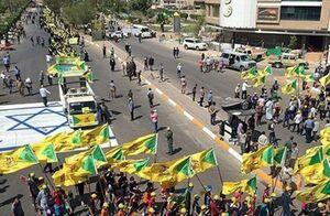 راهپیمایی روز قدس در بغداد+ عکس