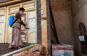 سازمان ملل: سیستم درمانی یمن با فروپاشی مواجه شده است