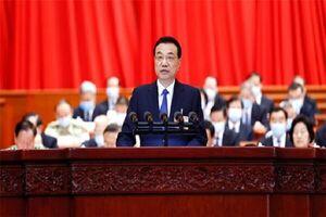 رونمایی چین از قانون امنیت ملی