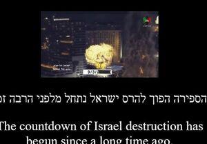 ادامه پس لرزههای حمله سایبری به اسرائیل