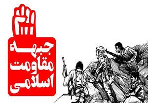تصاویر بزرگان محور مقاومت در عراق +عکس
