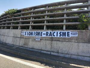 عکس/ حمایت از مردم فلسطین در فرانسه