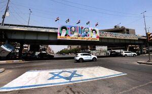عکس/ پرچم رژیم صهیونیستی زیرپای مردم عراق