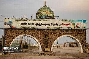 خرمشهر ۳۸ سال پس از آزادی