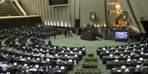 سکوت لاریجانی درباره تغییر مصوبات مجلس دهم
