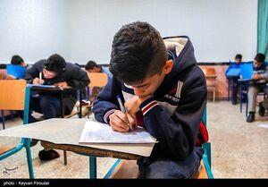 اطلاعاتی درباره نحوه برگزاری امتحانات حضوری