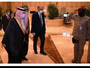 تصویری از سفر وزیر دارایی عراق به عربستان