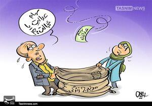 آزادسازی سهام عدالت در روزهای ریزشی بورس؛ برنده و بازنده کیست؟