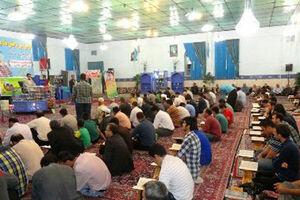 زمان بازگشایی اماکن مذهبی تهران