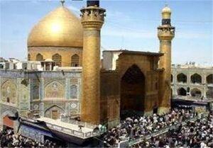 طرح ویژه امنیتی نجف به مناسبت عید فطر