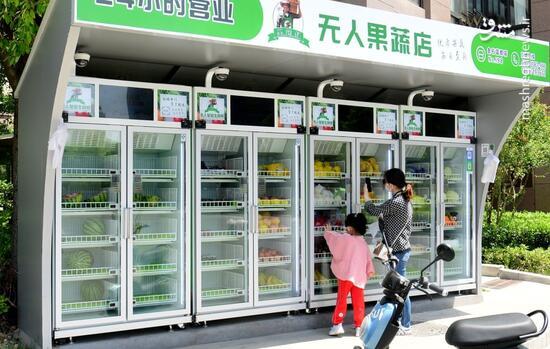 عکس/ روش جدید خرید میوه و سبزی