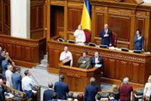 قتل مشکوک قانونگذار اوکراینی با شلیک گلوله