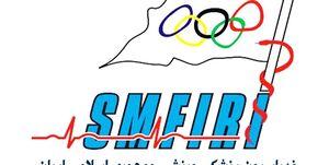 تشکیل مجدد پرونده سلامت برای ورزشکاران المپیکی