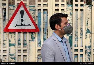 گزارشی از کیفیت بد هوای تهران