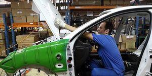 رشد ۵۰ درصدی هزینه تولید قطعات خودرو
