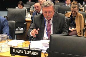 روسیه: آمریکا بدنبال تخریب همکاری آژانس و ایران است