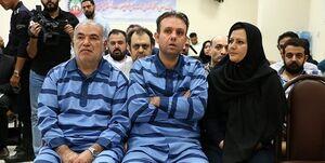 جزئیات تازه از پرونده دو مفسد اقتصادی محکوم به اعدام