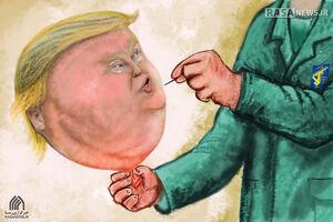 صدای ترک خوردن اُبهت آمریکا به گوش میرسد