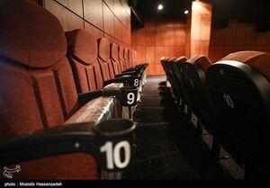 عکس/ تداوم تعطیلی سینماها به دلیل بیماری کرونا