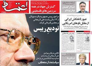 تاجزاده: «امام خمینی» در سیاست خارجی «میانه رو» بود/نباید با نفتکش آمریکا را عصبانی کنیم