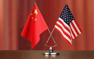 چین خواستار توقف مداخلات واشنگتن شد