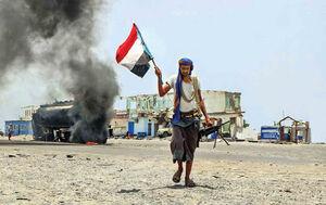 فیلم/ غنایم نیروهای مسلح یمن در عملیات پاکسازی