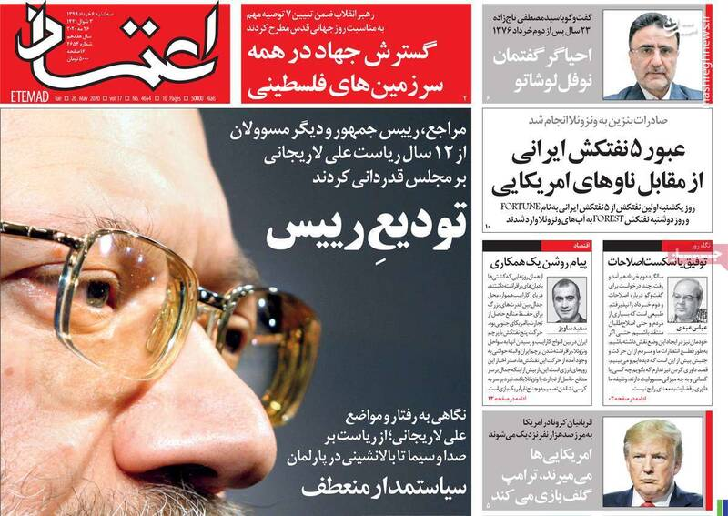 تاجزاده: «امام خمینی» در سیاست خارجی «میانه رو» بود