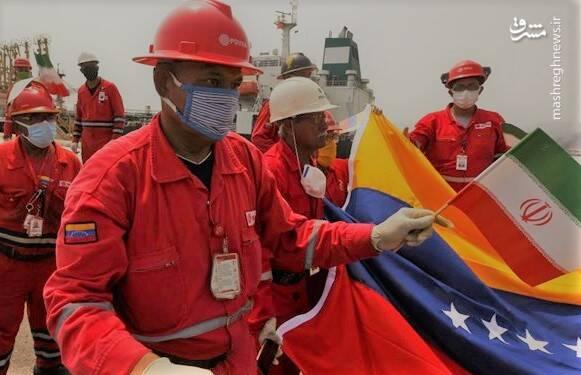 فرصتسوزی ایران در بازار ونزوئلا/ چرا صادرات ایران به ونزوئلا پس از برجام، صفر شد؟ +نمودار