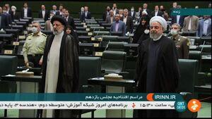 عکس/ حضور روحانی و رئیسی در مجلس