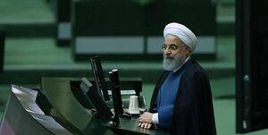 روحانی در مراسم افتتاحیه مجلس یازدهم حضور یافت