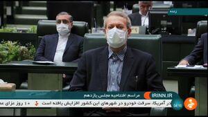 عکس/ حضور لاریجانی در مراسم افتتاحیه مجلس