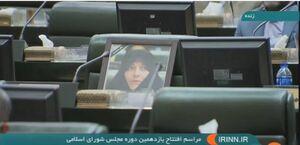 عکس/ جای خالی مرحومه فاطمه رهبر در مجلس