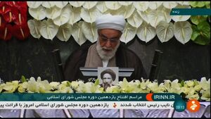 عکس/ قرائت پیام رهبر انقلاب توسط حجت الاسلام گلپایگانی