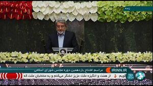 عکس/ ارائه گزارش وزیر کشور در مراسم افتتاحیه مجلس