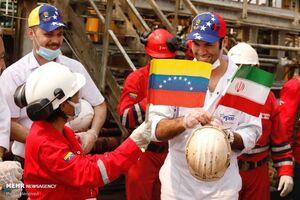 سومین نفتکش ایرانی وارد آبهای ونزوئلا شد