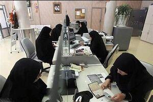 ساعت جدید کاری کلیه کارکنان دولتی اعلام شد