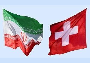 کدام بانکها در کانال مالی سوئیس فعالیت میکنند؟