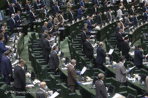 واکنش توئیتریها به آغاز به کار مجلس یازدهم +تصاویر