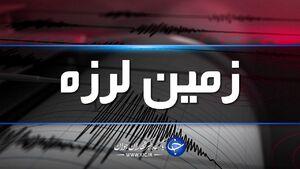 استان تهران لرزید/ زلزله ۴ ریشتری دماوند مصدومی نداشت
