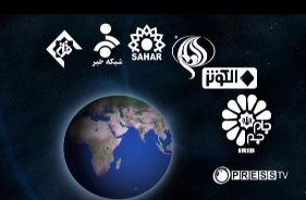 دومین شبکه بین المللی صدا و سیما هم قطع شد
