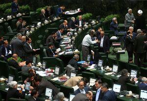 مجلس شورای اسلامی نمایه