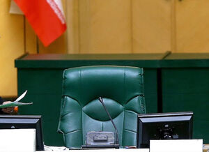 عصر تبلیغاتی مجلس یازدهم+ عکس