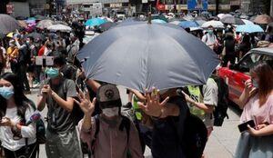 معترضان هنگکنگی خواستار لغو لایحه امنیت ملی شدند