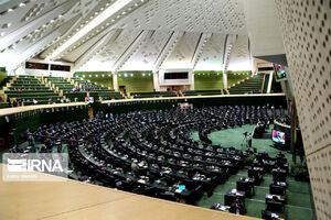نامزدهای نواب رییسی مجلس یازدهم مشخص شدند