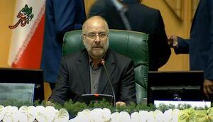 قالیباف بر صندلی ریاست مجلس نشست