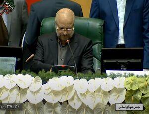 بازگشت مجلس به راس امور با رویکرد جهادی